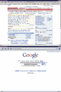 Mozilla Product