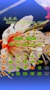 3月のカレンダ