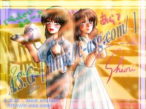 Yukari and Shiori