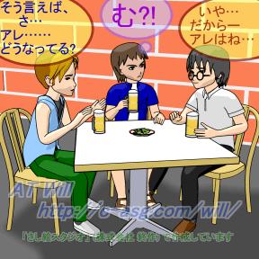 【Q.】三人の正しい関係図を描きなさい (ォィ)