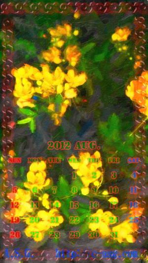 2012年 8月カレンダー/HD