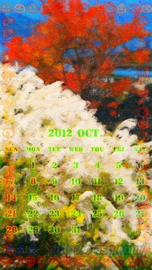 2012年 10月 カレンダー/HD