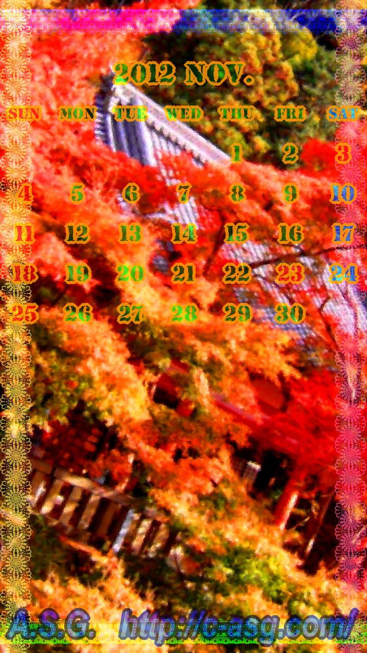 2011年 11月 カレンダー/HD
