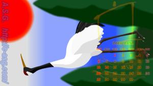 2013年 1月 カレンダー/PSP