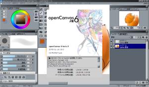 openCanvas6β3