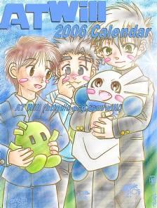 AT Will 2006 Calendar