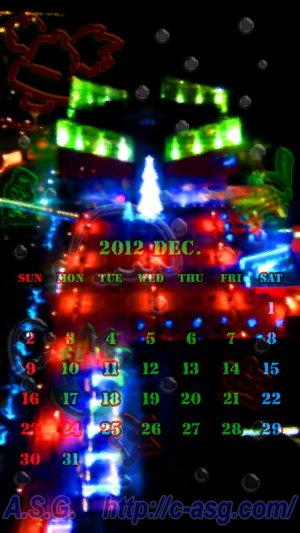 2012年 12月 カレンダー/HD