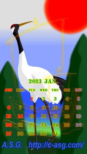 2013年 1月 カレンダー/HD